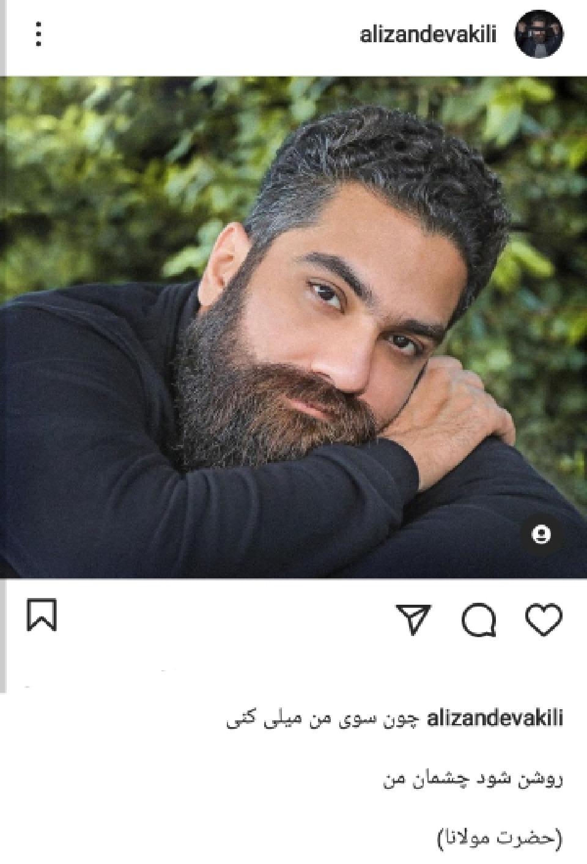 علی زندوکیلی