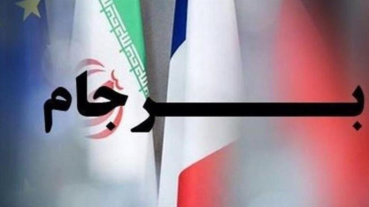 شروط ایران برای بازگشت آمریکا به برجام