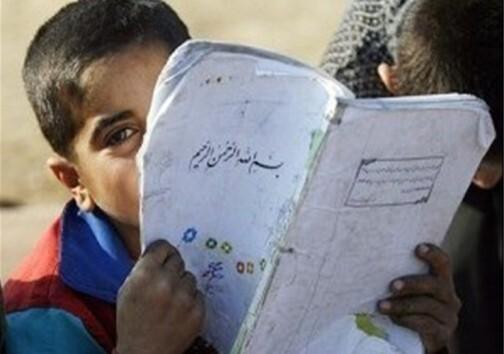 «آبا» طرحی برای آشتی با آموزش/ تارکان تحصیل به مدرسه برمیگردند