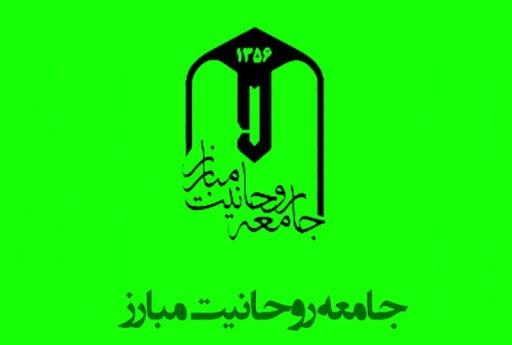 تکذیب دیدار علی لاریجانی با دبیر عالی جامعه روحانیت