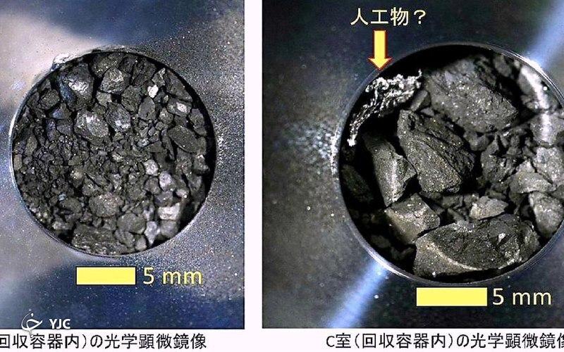 تحقیق دانشمندان ژاپنی روی نمونه سنگ های سیارک ریوگو