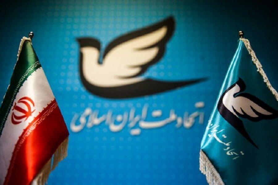 دبیرکل حزب اتحاد ملت وظایف خود را به قائم مقامش محول کرد