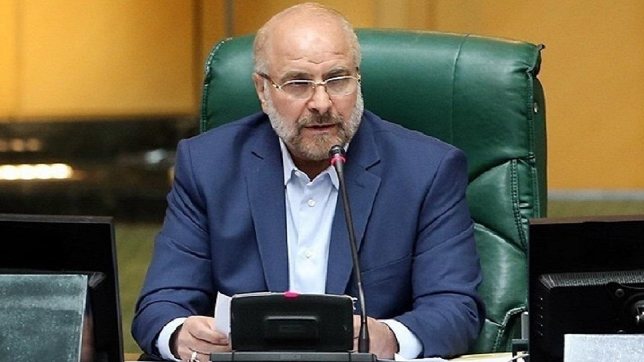 نشست غیر علنی مجلس برای بررسی لایحه بودجه ۱۴۰۰ آغاز شد