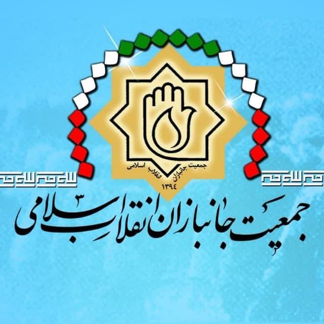 انتخاب قائم مقام جمعیت جانبازان انقلاب اسلامی