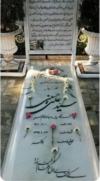 ناگفتههای همسر شهیدی که به دست اسرائیلیها کشته شد/ شخصیت واقعی «افشین» خانه امن چه کسی است؟