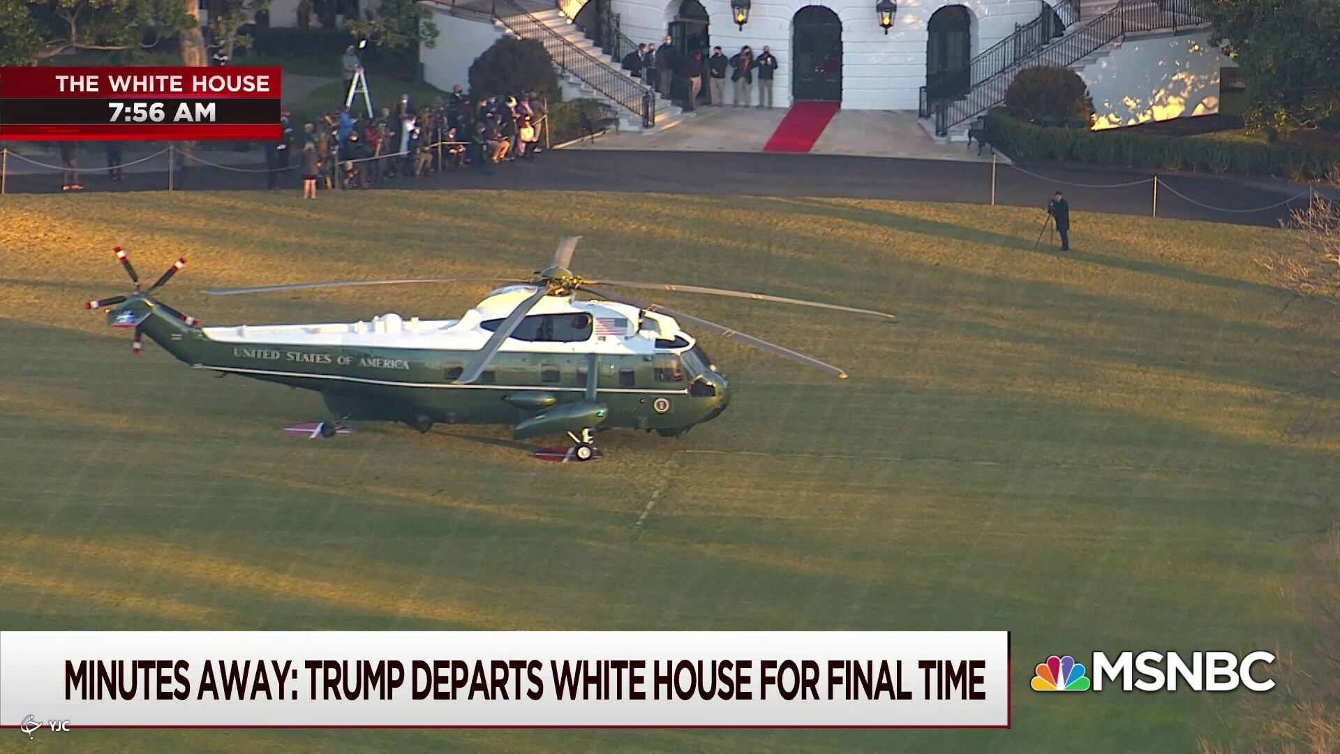 ترامپ کاخ سفید رو ترک کرد