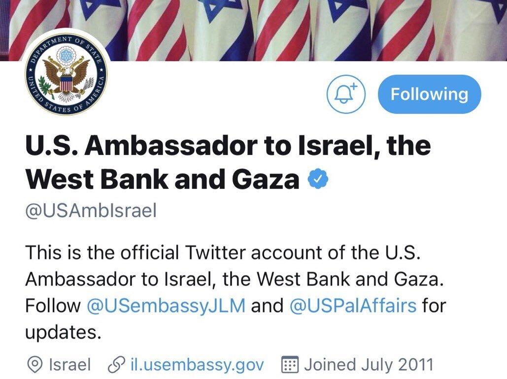 تغییر عنوان توییتر سفیر آمریکا در رژیم صهیونیستی