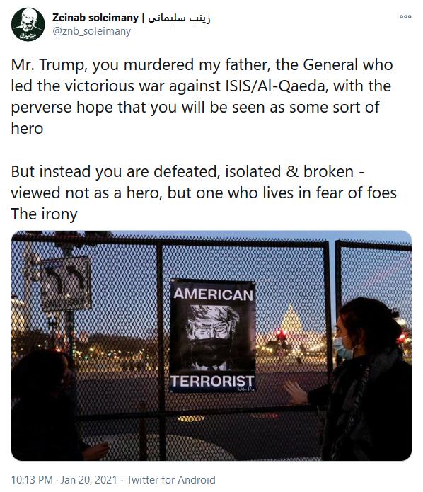 آقای ترامپ تو پدرم را به قتل رساندی، کسی تو را قهرمان نمی بیند