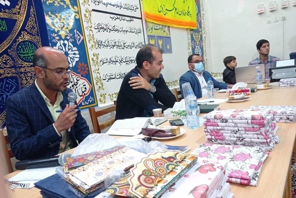 مسابقات قرآن در باوی