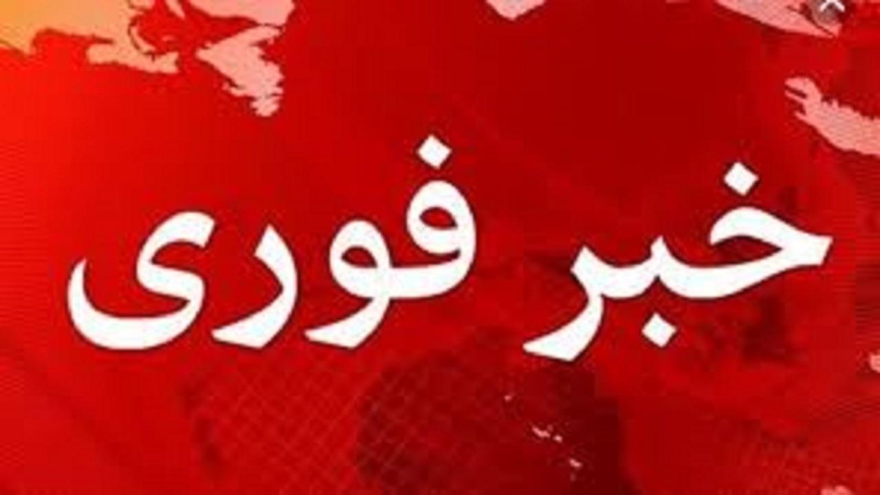 شنیده شدن آژیر خطر در غرب تهران!