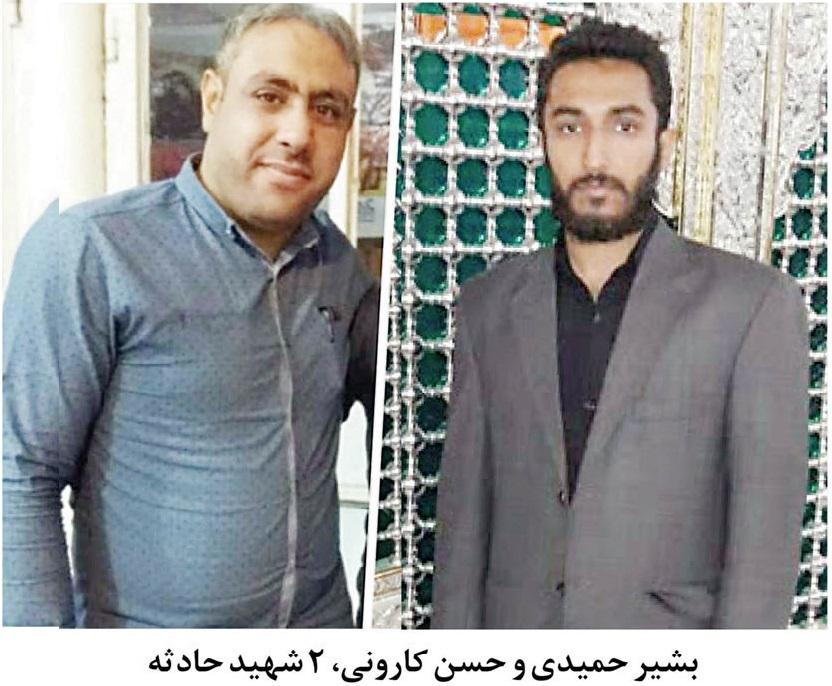 جزئیات اعدام یک داعشی در خوزستان