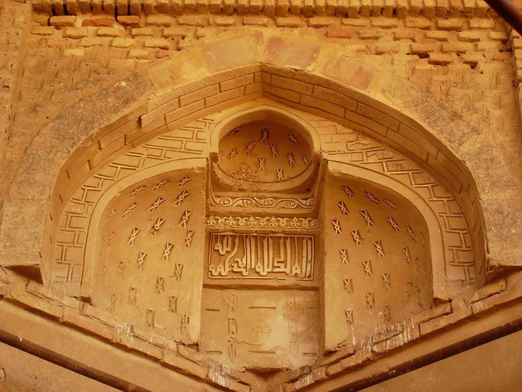 «رباط شرف»؛ معماری فاخر عصر سلجوقیان