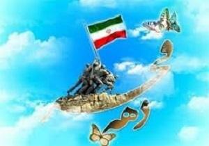 اجرای برنامه های متنوع به مناسبت ایام الله دهه فجر انقلاب اسلامی در آبادان
