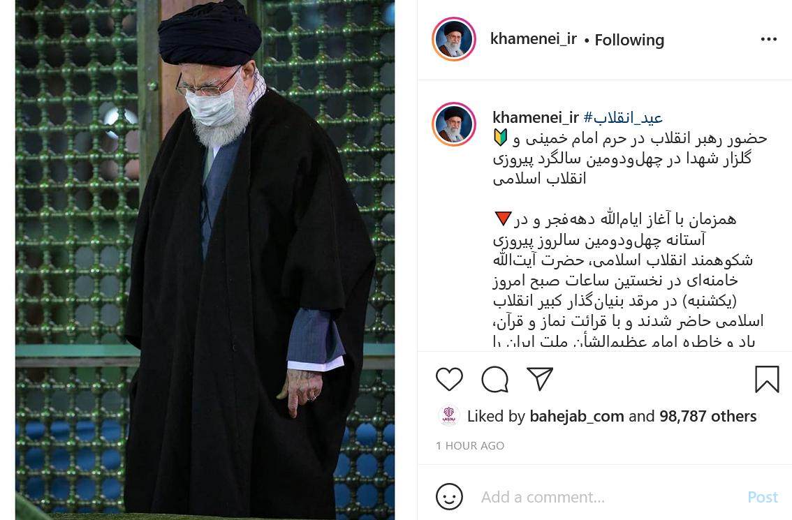 حضور رهبر انقلاب در حرم امام خمینی و گلزار شهدا