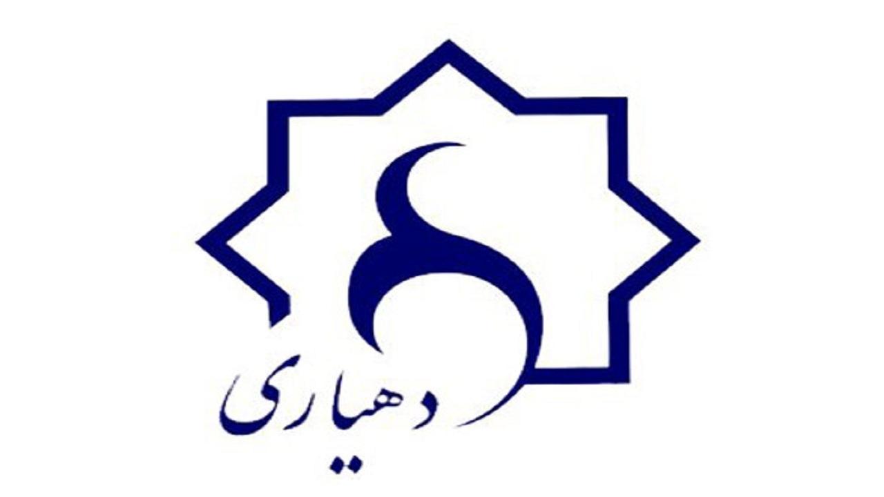 ساختار سازمانی دهیاریهای بوشهر ابلاغ شد