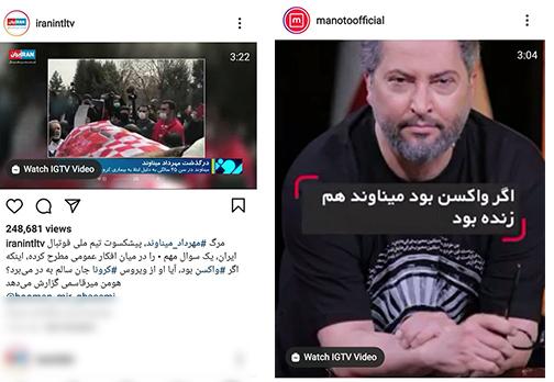سکوت کرکننده رسانههای فارسیزبان در برابر کرونای انگلیسی