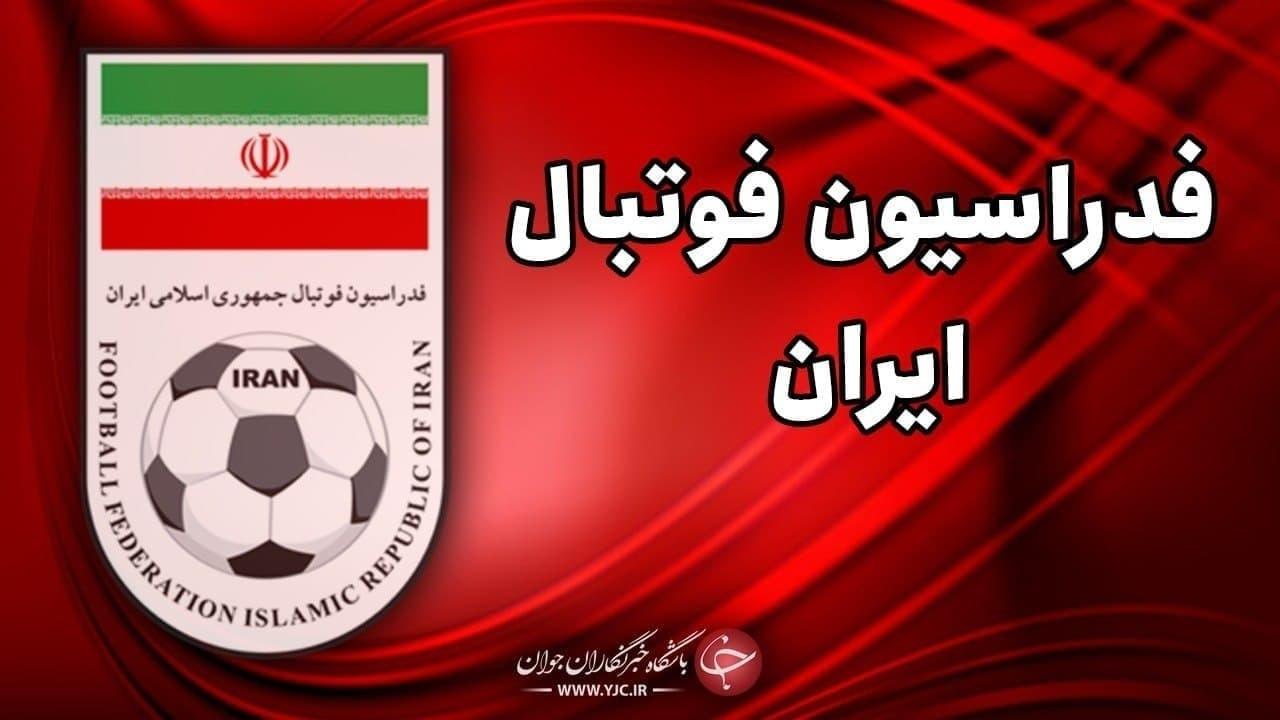 از ماجرای نامه نهادهای نظارتی به فدراسیون فوتبال تا بازخواست یک استقلالی در کمیته اخلاق