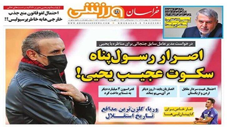 باشگاه خبرنگاران -خراسان - ۱۴ بهمن
