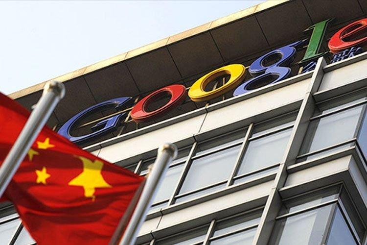 توقت دانلود خدمات گوگل در گوشی های شیائومی