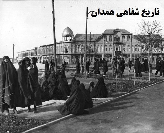 دانشنامه تاریخ شفاهی همدان انتشار می یابد