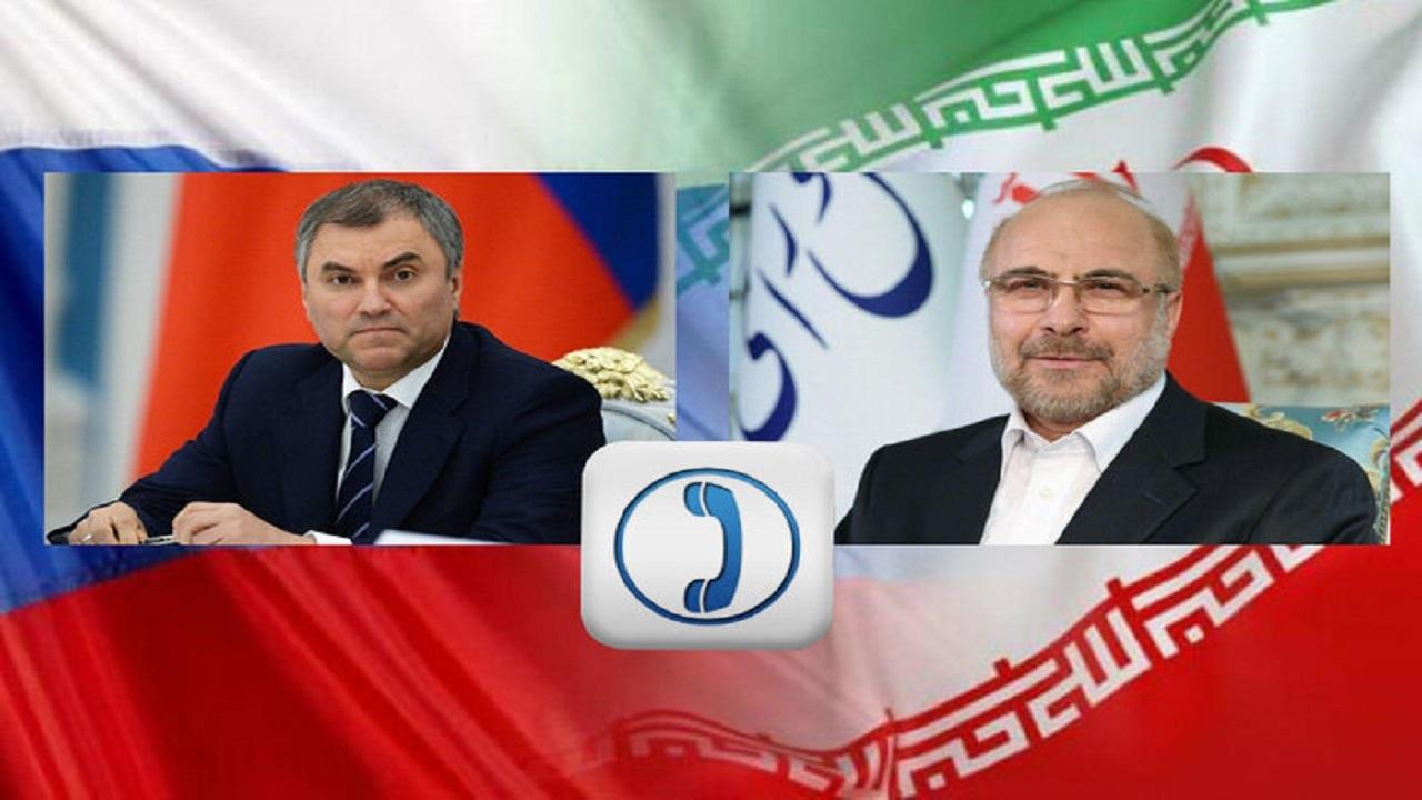 سفر رئیس مجلس ایران به روسیه؛ قالیباف تکمیل کننده هدف ظریف سفر میکند؟