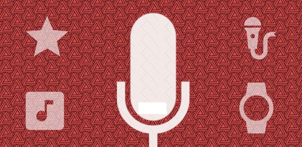 دانلود Easy Voice Recorder Pro 2.7.1 – برنامه ضبط صدا قدرتمند