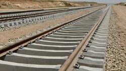 راهآهن سفیددشت به شهرکرد