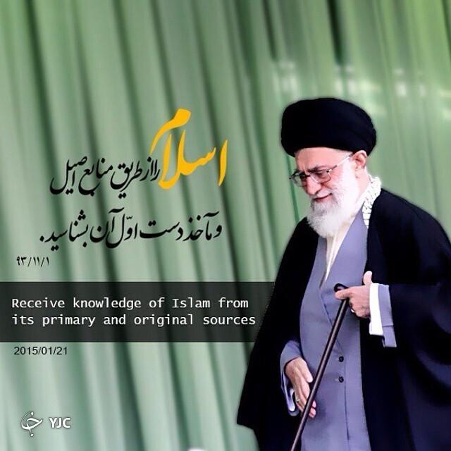 نامهای ایرانی با بازتابی جهانی