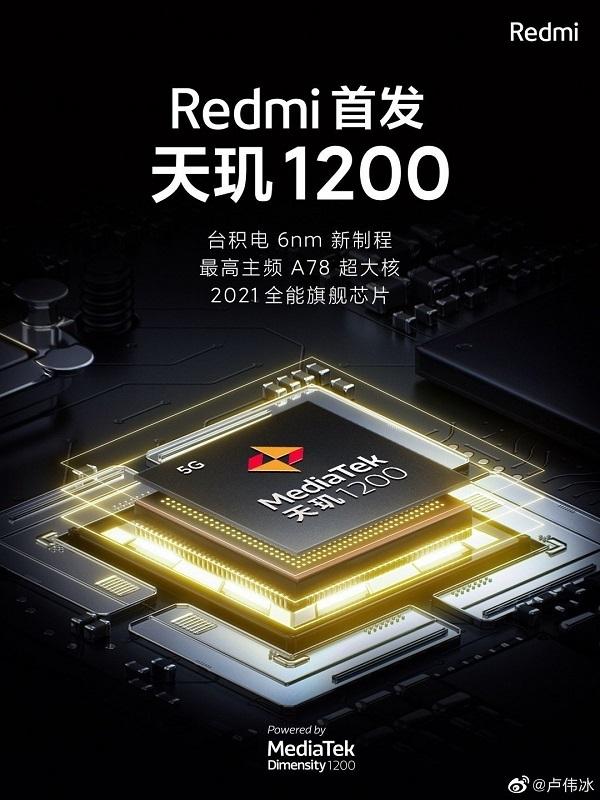 تولید گوشیهای مخصوص بازی با فناوری جدید توسط شیائومی