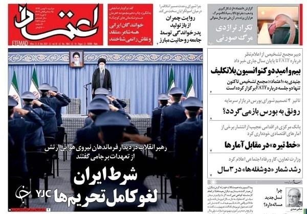 تهران و مسکو در مسیر روابط راهبردی / دست پر ایران در مبارزه با کرونا / لغو تحریمها شرط بازگشت ایران به تعهدات برجامی