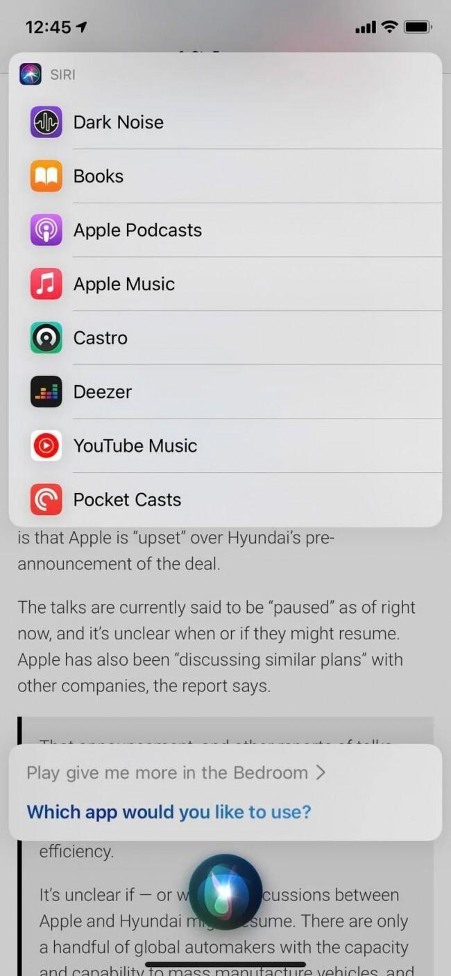 نقش دستیار مجازی آیفون با iOS ۱۴.۵ beta پررنگتر میشود