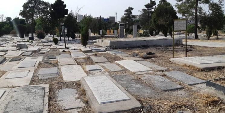 گورستانی که قبرها در آن حرکت میکنند