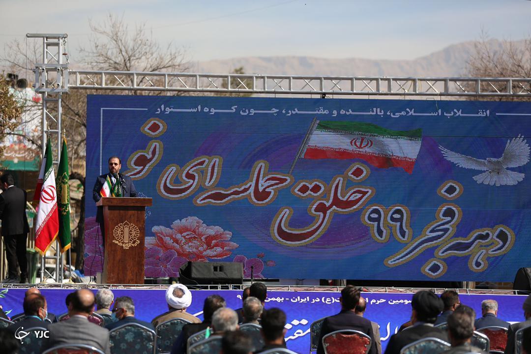 حضور حماسی مردم فارس