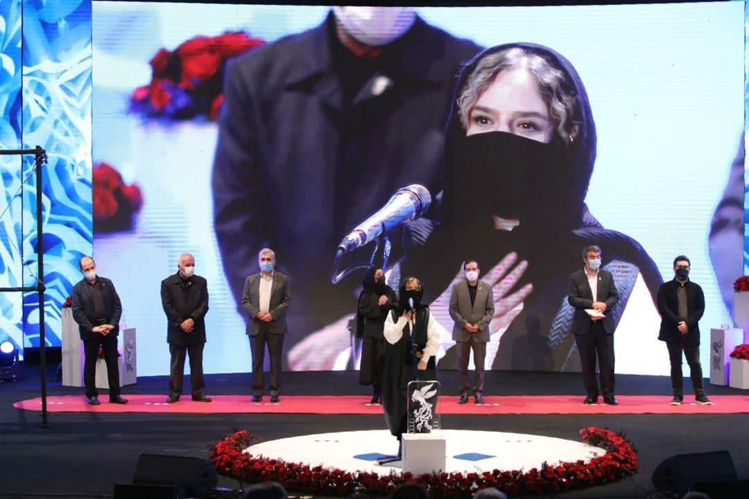برگزیدگان سی و نهمین جشنواره فیلم فجر معرفی شدند