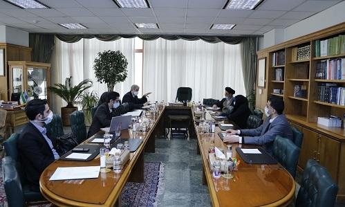 جلسه مشترک تعدادی از اعضای کمیسیون اصل نودم مجلس شورای اسلامی با بانک مرکزی