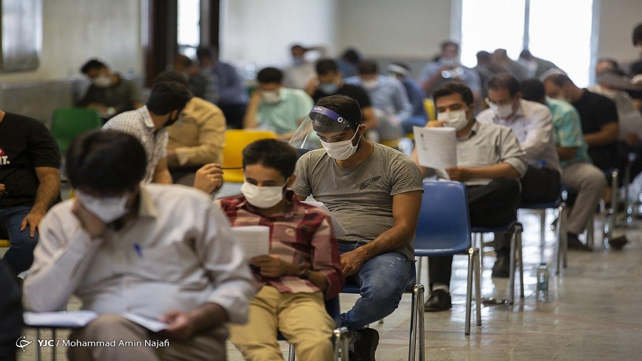 ثبت نام مجدد جاماندگان آزمونهای سراسری