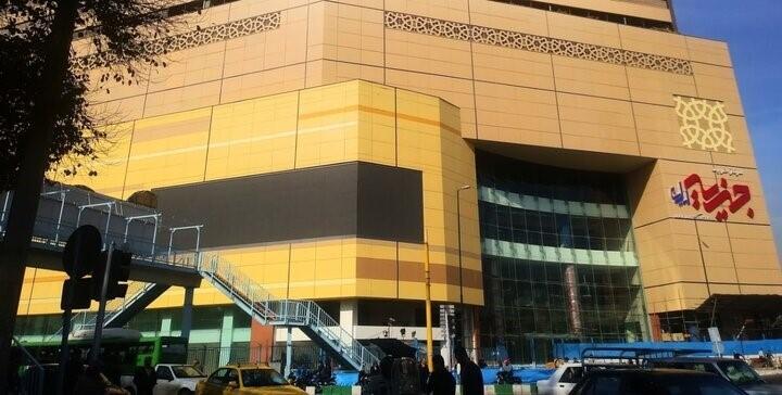 مجتمع تجاری جهیزیه ایران؛ پرچمدار مراکز خرید مدرن در قلب شوش