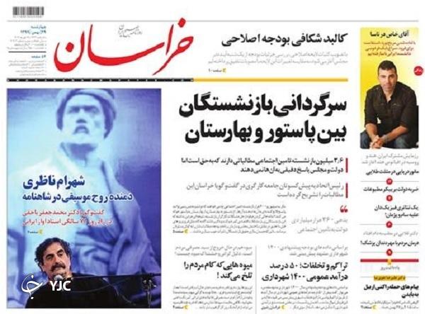 آغاز عملیات فریب / در انتظار روزهای خوب بورس / تور کرونایی فروردین بعد از اسفند آتشین!