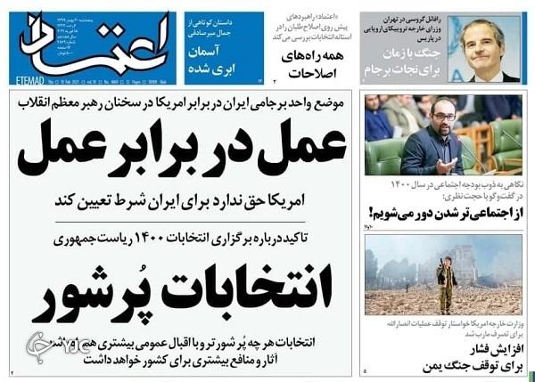 روزنامه های 30 بهمن 99