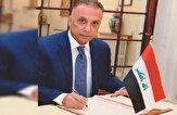 نخستوزیر عراق مسئولان رده بالای امنیتی را برکنار کرد