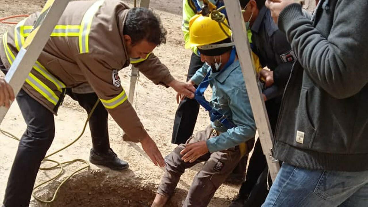 نگهبان جوان از چاه نجات یافت