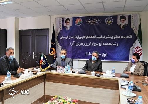 کمیته امداد خوزستان و شرکت آپر دست در دست یکدیگر برای خودکفایی نیازمندان