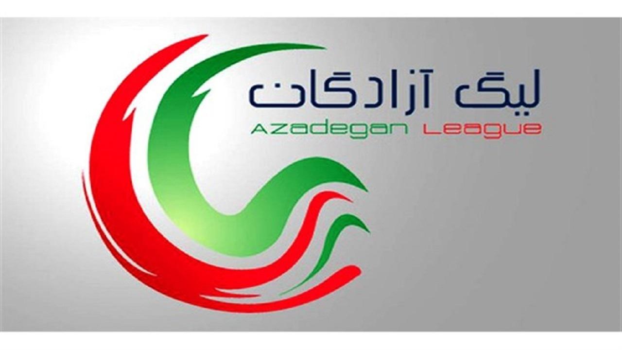 مصاف تیمهای گیلانی در هفته یازدهم جام آزادگان