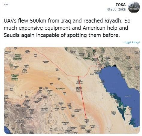 وحشت و غافلگیری کاخنشینان ریاض از حمله موشکی یک گروه عراقی /رسوایی بزرگ پدافند هوایی آمریکا در عربستان
