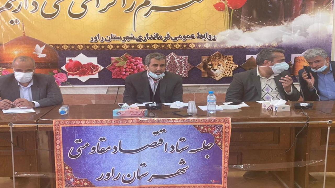 ابتلای ۷ کرمانی به کرونا/ فاضلاب زندان بازی کودکانه را تلخ کرد/ اراضی کشاورزی روبروی ترمینال کرمان تغییر کاربری نمیدهند