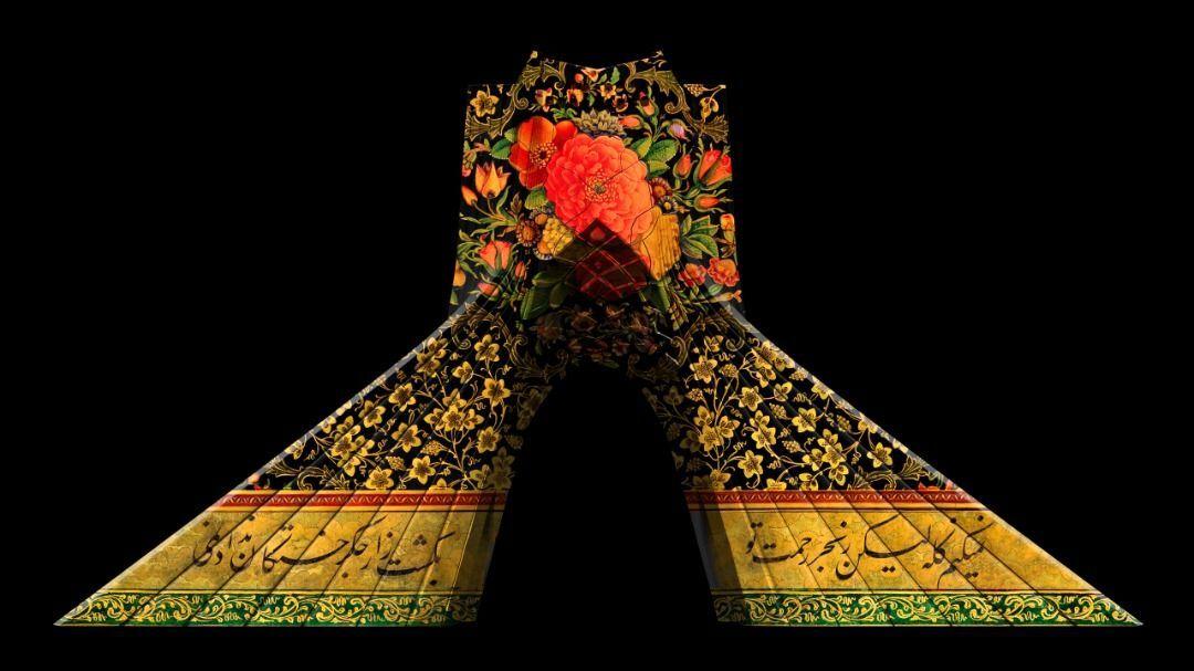 آغاز جشن نور با نمایش آثار نمایشگاه رقص قلم در برج آزادی