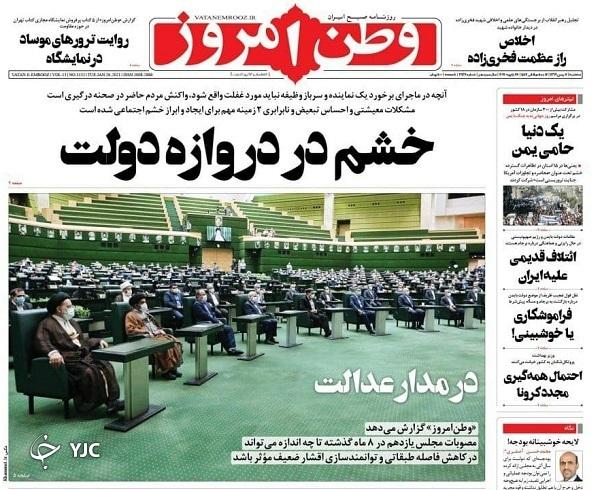 آزادسازی کشت برنج به نفع کیست؟ / فایزر علیه فایزر / بازار سوریه در عطش تجارت با ایران
