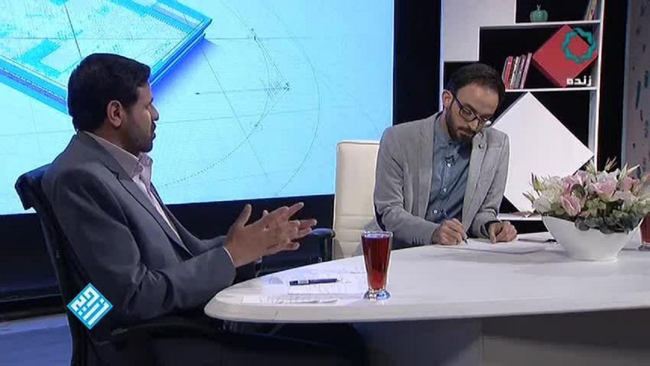 تکذیب اخراج مجری برنامه شبکه چهار