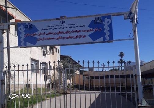 اگر بد حال شدید به فوریتهای پزشکی زنگ نزدید/ پایگاه اورژانس مسجدسلیمان تعطیل است
