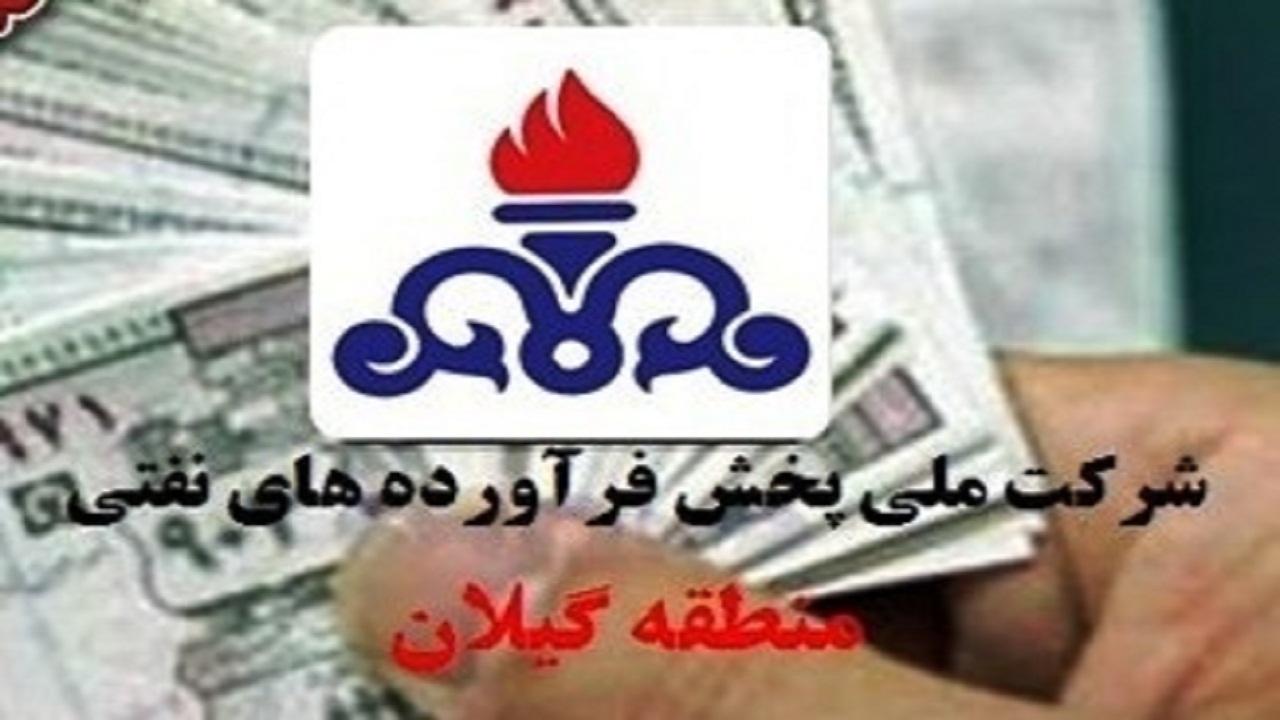 توزیع الکترونیکی نفت سفید سهمیه بهمن در گیلان